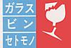 Sticker011