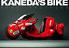 Kanedas_bike1